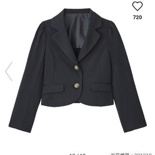 ジーユー(GU)のGU キッズ テーラードジャケット(ジャケット/上着)