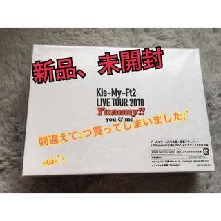 キスマイフットツー(Kis-My-Ft2)のキスマイ DVD Yummy!! you&me 初回盤(アイドルグッズ)