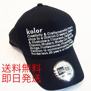カラー(kolor)のKolor Newera Baseball Cap (キャップ)