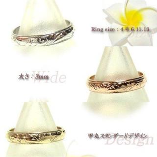 ハワイアンジュエリー リング 指輪 真鍮(リング(指輪))