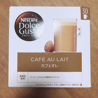 ネスレ(Nestle)のネスレ☆ドルチェグスト☆カフェオレ(コーヒー)