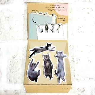 フェリシモ(FELISSIMO)のノートで遊ぶ猫ふせん①(ノート/メモ帳/ふせん)