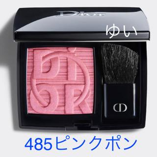 Dior - ディオールスキンルージュブラッシュ485ピンクポン新品チークカラーゲームス限定色