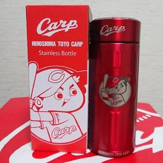 広島東洋カープ - 広島カープ ステンレスボトル