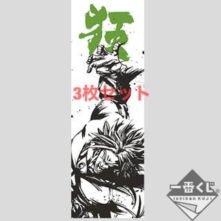 バンダイ(BANDAI)のドラゴンボール タオルセット3枚(タオル)