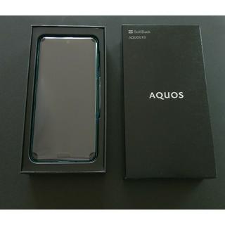 アクオス(AQUOS)の値下げしました!★SIMフリー AQUOS R3 808SH グリーン(スマートフォン本体)