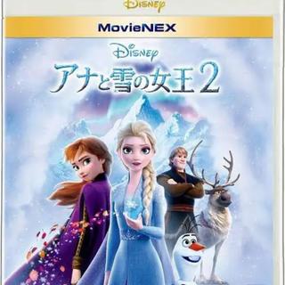 【BluRay】アナと雪の女王2(キッズ/ファミリー)