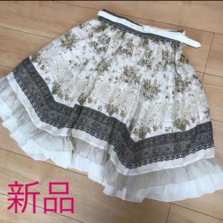 アクシーズファム(axes femme)のアクシーズファム 新品フレアスカート (ひざ丈スカート)