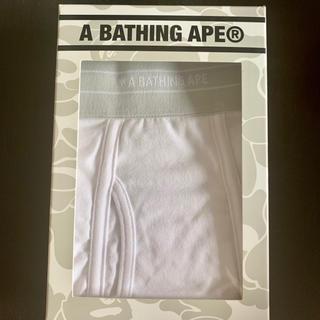アベイシングエイプ(A BATHING APE)のA BATHING APE ボクサーパンツ ホワイト Mサイズ(ボクサーパンツ)