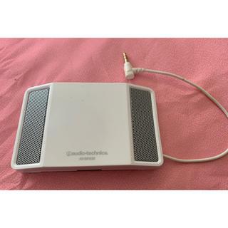 オーディオテクニカ(audio-technica)のaudio-technica コンパクトスピーカー AT-SP230ホワイト(スピーカー)