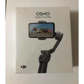 DJI OSMO MOBILE 3 Combo(自撮り棒)