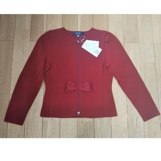 M'S GRACY - エムズグレイシー  赤ニットジャケット