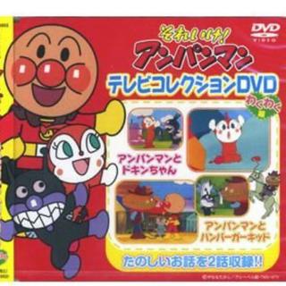 アンパンマン - それいけアンパンマンDVD 2枚セット