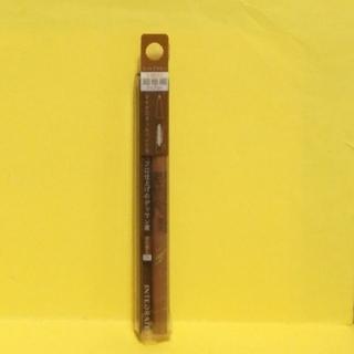 INTEGRATE - 新品 インテグレート マイクロスリムアイブロー BR741