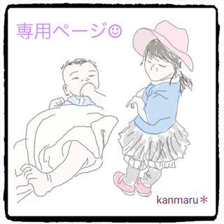 ファミリア(familiar)の⭐️blanc✳︎✴︎★様専用ページ⭐️(生地/糸)