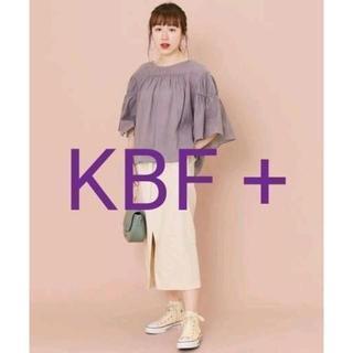ケービーエフプラス(KBF+)のオススメ!!新品!KBF+ ボリュームフレアブラウス ラベンダー(シャツ/ブラウス(長袖/七分))