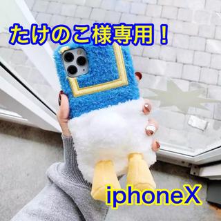 たけのこ様専用(iphoneX)(iPhoneケース)