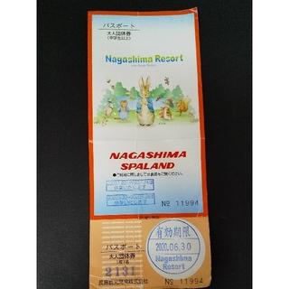 ナガシマスパーランド パスポート  1枚(遊園地/テーマパーク)