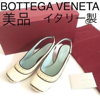 ボッテガヴェネタ(Bottega Veneta)の【美品】BOTTEGA VENETA  イタリー製 本革サンダル(サンダル)