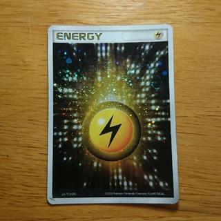ポケモン - ポケモンカード 雷エネルギーカード