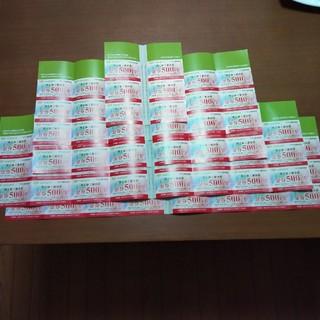 最新 45000円分 ワタミ株主優待券クリックポスト送料無料(レストラン/食事券)