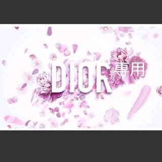 Dior - セール⚠️早い者勝ち⚠️新品✨ディオール ジュエリーケース