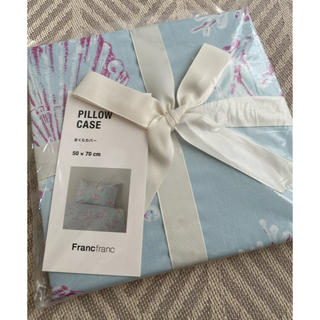 フランフラン(Francfranc)の新品未開封*Francfranc枕カバー(枕)
