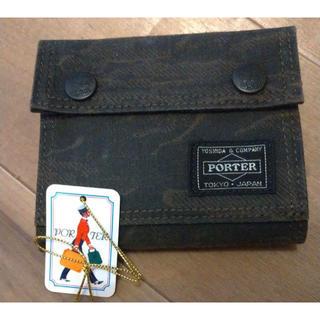 ポーター(PORTER)のPORTER ポーター 財布 二つ折り財布 カモフラ×イエロー(折り財布)