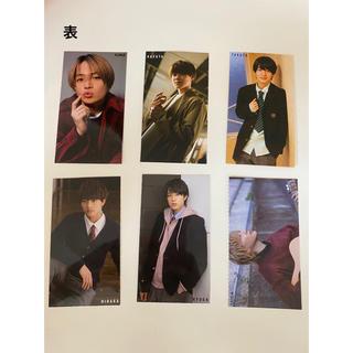 ジャニーズ(Johnny's)のMyojo  4月号  厚紙カード(アイドルグッズ)