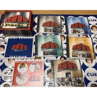 西部警察30周年記念サウンドトラックCD5枚組BOX(テレビドラマサントラ)
