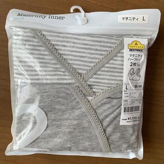 【新品未使用】マタニティハーフトップ 授乳ブラ L