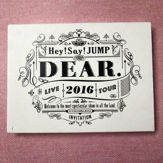 Hey! Say! JUMP - Hey!Say!JUMP LIVE TOUR 2016 DEAR.