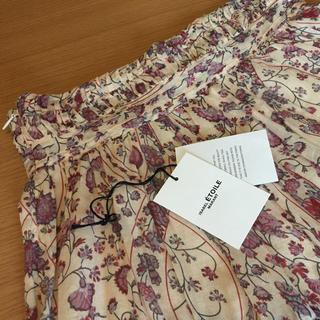 イザベルマラン(Isabel Marant)の Isabel Marant Étoile ロングフリル柄スカート(ロングスカート)