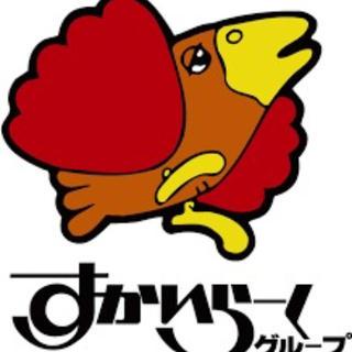 スカイラーク(すかいらーく)のすかいらーく 3万円分(ショッピング)
