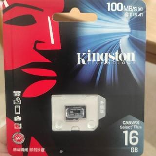 kingston SDカード 16GB(その他)