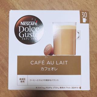 ネスレ(Nestle)のネスカフェ ドルチェグスト☆カフェオレ(コーヒー)