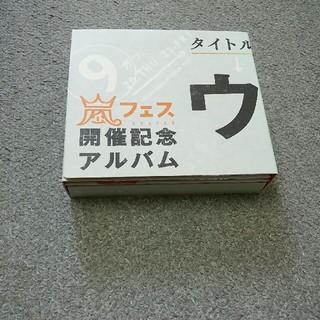 嵐 - 嵐 ウラ嵐マニア CD