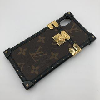 ルイヴィトン(LOUIS VUITTON)のルイヴィトン モノグラム アイ・トランクiPhone X/XsケースM67892(iPhoneケース)