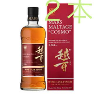 マース(MARS)の【2本セット】マルスモルテージ越百 ワインカスクフィニッシュ【ウイスキー】(ウイスキー)