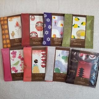 ルピシア(LUPICIA)のルピシア◎8種類セット◎ティーパック(茶)