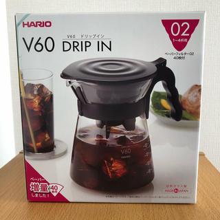ハリオ(HARIO)のHARIO ハリオ V60ドリップイン VDI-02B(コーヒーメーカー)