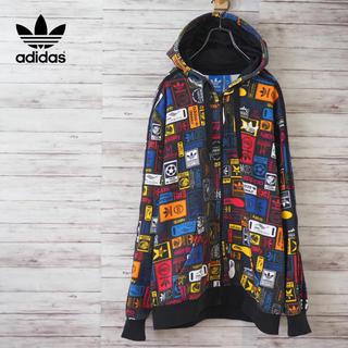 adidas - Adidas Originals MULTICOLOR FZ Hoodie