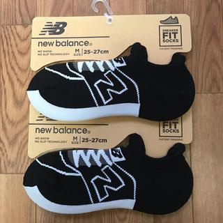 アディダス(adidas)のメンズ ニューバランス靴下 2足セット25〜27㎝(ソックス)