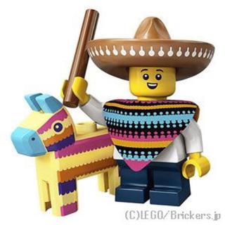 レゴ(Lego)のLEGOミニフィグ19 ピニャータボーイ 新品(キャラクターグッズ)