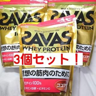 ザバス(SAVAS)のザバス ホエイプロテイン ココア 1050g 3個セット(プロテイン)