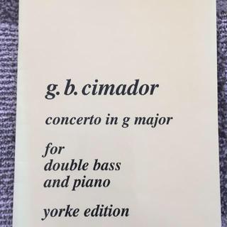 コントラバス楽譜 チマドール コンチェルト(コントラバス)