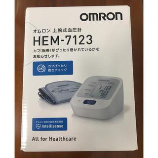 オムロン(OMRON)の血圧計 オムロン(健康/医学)
