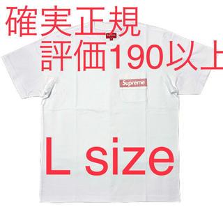 シュプリーム(Supreme)のsupreme mesh stripe pocket tee 白L(Tシャツ/カットソー(半袖/袖なし))