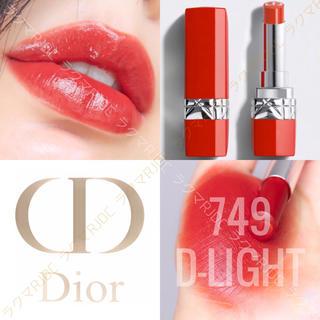 Dior - 【新品箱なし】日本未発売色 749 ルージュディオール ウルトラバーム