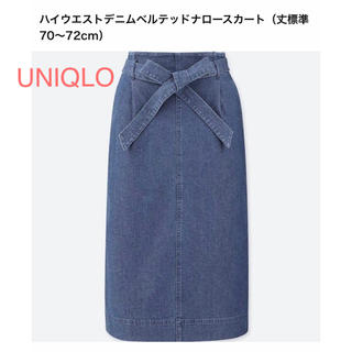 UNIQLO - UNIQLO ハイウエストデニムベルテットナロースカート